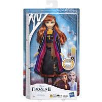 Кукла Hasbro Frozen Холодное сердце 2 Анна в сверкающем платье (E6952_E7001)