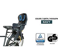 Детское велокресло заднее TILLY Easy Fit T-841 до 22 кг от 1-7лет