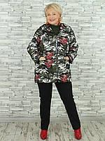 Женская Куртка NadiN 1665 1 56 Разноцветная, КОД: 1714244