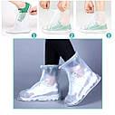 Непромокаемые чехлы на обувь от дождя | Дождевики для обуви | Бахилы от дождя, фото 7