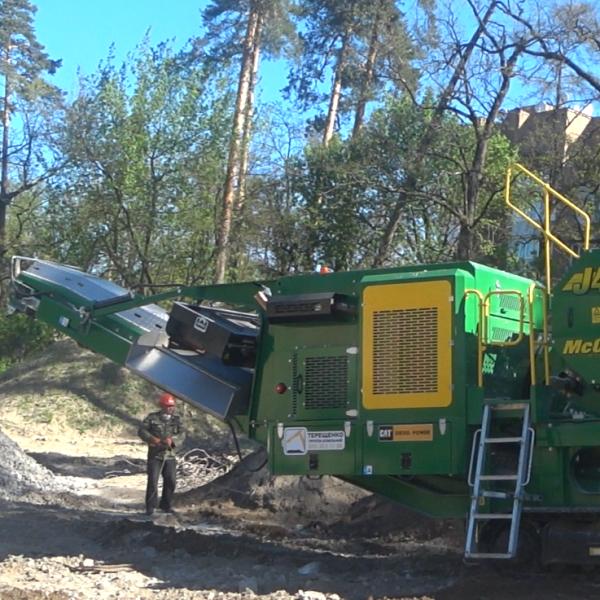 Услуги дробилки бетона цемент 25 кг купить в москве