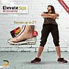 Разборные силиконовые стельки для увеличения роста до 5 см Elevate Al Instanse, фото 2