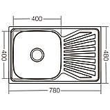 Мойка кухонная ZERIX Z7848-08-180D (decor) (ZX1605), фото 2