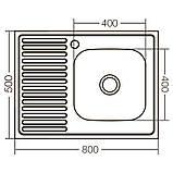 Кухонная мойка накладная ZERIXZ8050R-06-160E (satin) (ZX1613), фото 2
