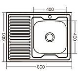 Кухонная мойка накладная ZERIXZ8060R-06-160E (satin) (ZX1617), фото 3