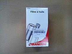 Фильтр масляный Manitou (Маниту) 476954