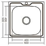 Кухонная мойка накладная ZERIXZ5050-04-160E (satin) (ZX1608), фото 3