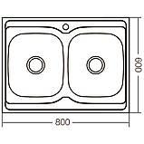Кухонная мойка накладная ZERIX Z8060B-08-180E (satin) (ZX1620), фото 2