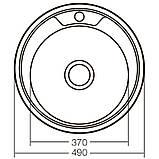 Мойка кухонная ZERIX Z490-06-180E (satin) (ZX1582), фото 3