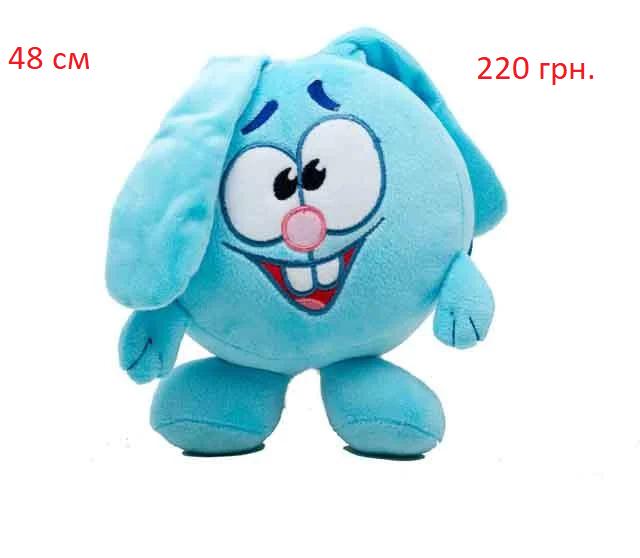 Мягкая игрушка Смешарики кролик Крош 48 см