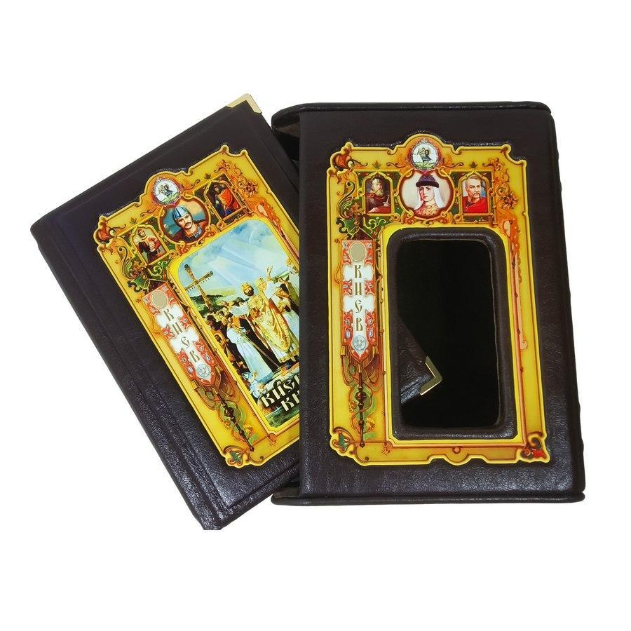 """Книга в шкіряній палітурці і подарунковому футлярі """"Киевські князі"""""""