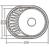 Мийка кухонна ZERIX Z5745-06-160E (satin) (ZX1588), фото 2