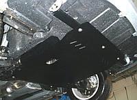 Защита картера двигателя и КПП для Lifan 620