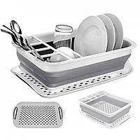 Настольная сушка для посуды Collapsible Drying 00085 Белый/Серый