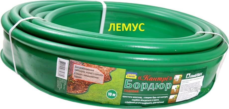 """Бордюр садовий пластиковий """"Кантрі"""" зелений"""