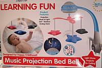 Карусель-проектор (мобиль) на кроватку с  проектором 35614