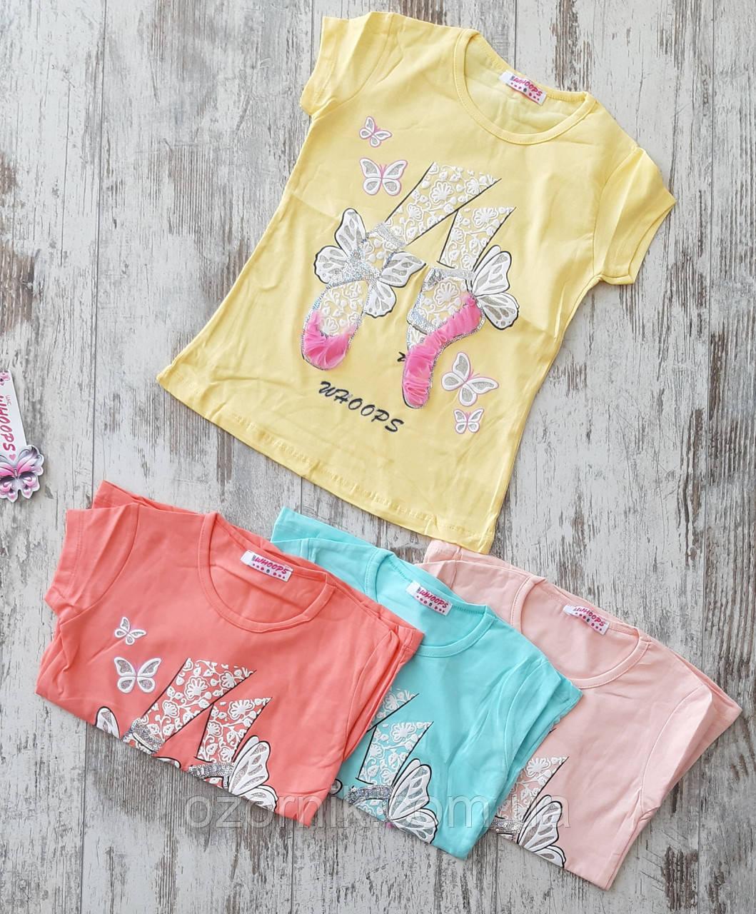 яскрава футболка дівчинка