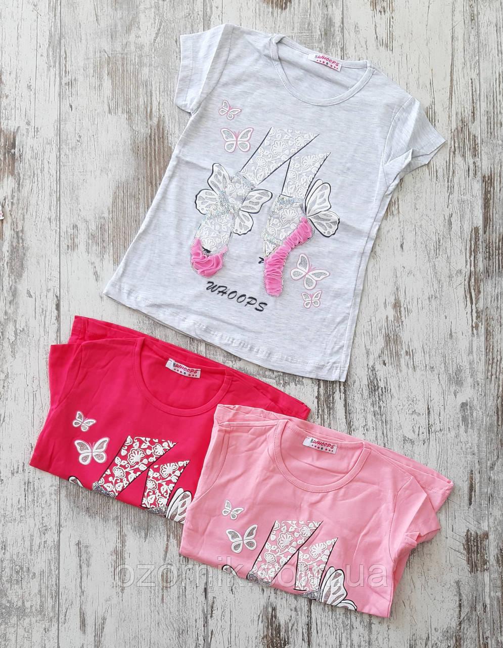 дитячі футболки Туреччина