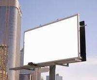 Рекламный щит (двойной)