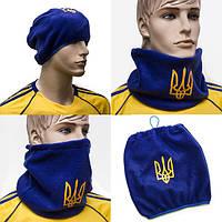 Маска, горловик флисовый герб Украины синий