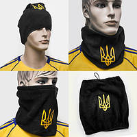 Флисовый горловик-шапка, гейтор герб Украины черный