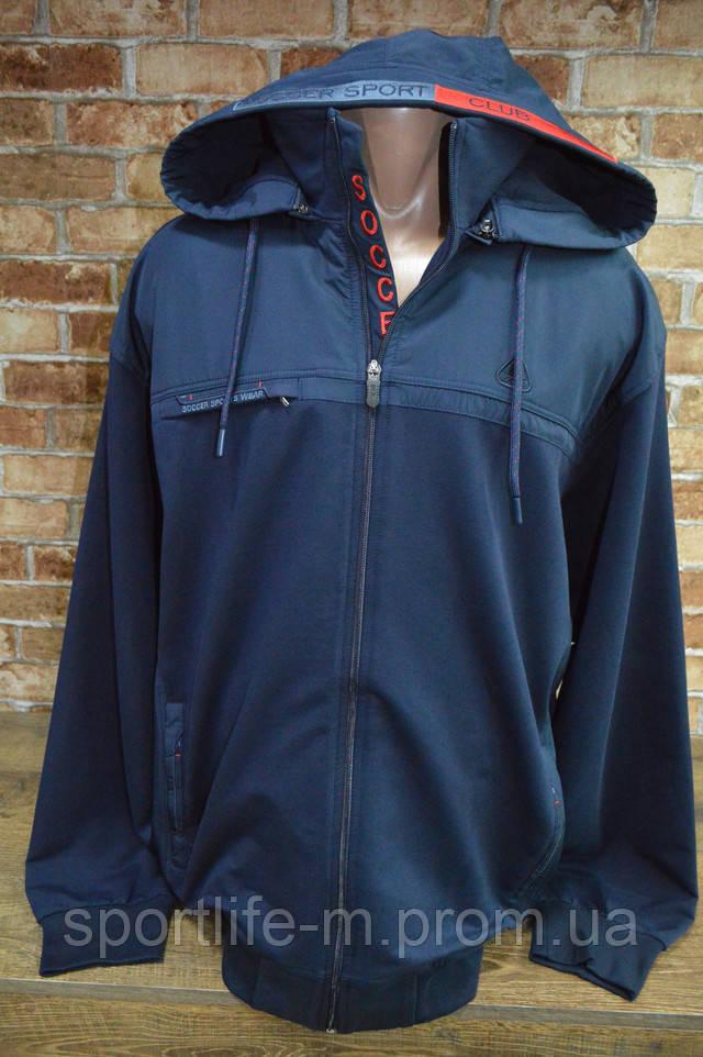 мужской спортивный костюм супер батал/увеличенный размер.soocer