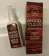 Wood Clean - Cредство для обновления древесины (Вуд Клин)
