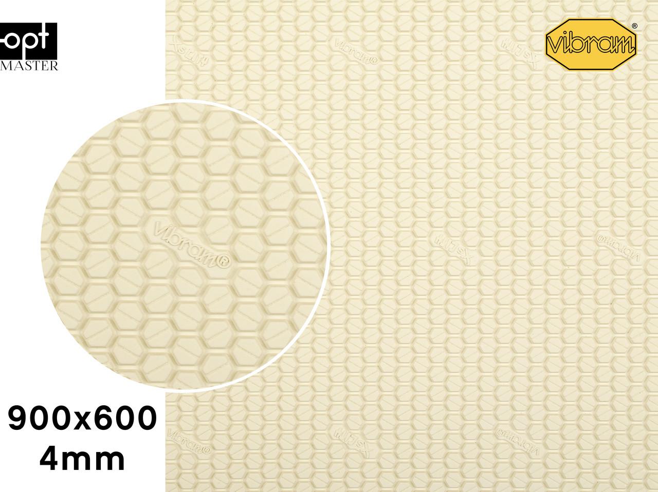 SAFE WALKING (7120), цв. WHITE (AC), т.4мм эластичная резина для подошв Vibram