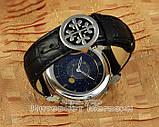 Мужские наручные часы Patek Philippe Sky Moon Tourbillon Silver Black реплика отличное качество Патек Филип, фото 7