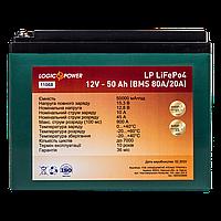 Аккумулятор LP LiFePo-4 12V - 50 Ah (BMS 45/10A) литий-железофосфатный. Гарантия 3 года