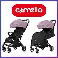 Коляска прогулочная CARRELLO Turbo CRL-5503 Grape Pink | Коляска Карелло Розовая с автоматическим складыванием