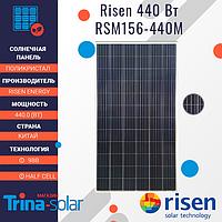 Risen 440 Вт Солнечная панель RSM156-440M-HS/9BB/PR монокристаллическая для дома