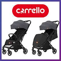 Коляска прогулочная CARRELLO Turbo CRL-5503 Moon Grey | Коляска Карелло Серая с автоматическим складыванием