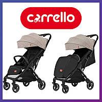 Коляска прогулочная CARRELLO Turbo CRL-5503 Warm Beige | Коляска Карелло Бежевая с автоматическим складыванием