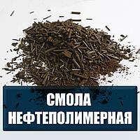 Нефтеполімерні смола Шинпласт