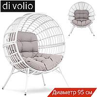 Крісло Сфера Arancia - Білий / Сірий
