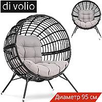 Крісло Сфера Arancia - чорний / сірий
