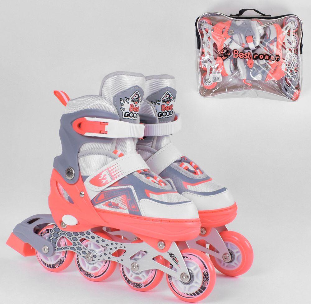 Детские ролики раздвижные Best Roller 5401-S размер 30-33 колёса PU d – 6,5 см со светом в сумке