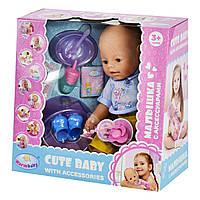 Детская кукла пупс Беби Борн функциональная: плачет настоящими слезами, можно кормить, ходит на горшочек