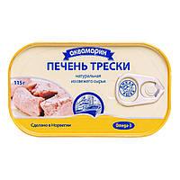 Печень трески Аквамарин натуральная 115г