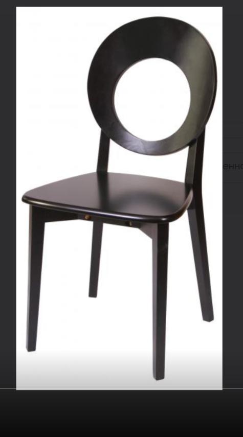 Обідній, дерев'яний стілець -Космо Т (білий, венге, горіх, слон.кістка)