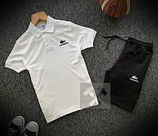 Шорты и футболка поло Lacoste черно-белого цвета (Мужской летний спортивный костюм Лакост) размеры: 44-54