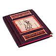 """Книга в шкіряній палітурці і подарунковому футлярі """"Конфуцій. Судження і бесіди"""", фото 7"""