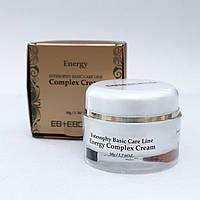Крем для насыщения энергией и омолаживания Estesophy Energy Complex, 1 шт