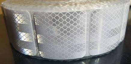 Світловідбиваюча самоклеюча стрічка 5х5 см кубик (квадрат) БІЛА, фото 2