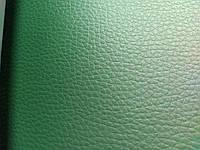 Кожзаменитель дермантин Зеленый 1400мм