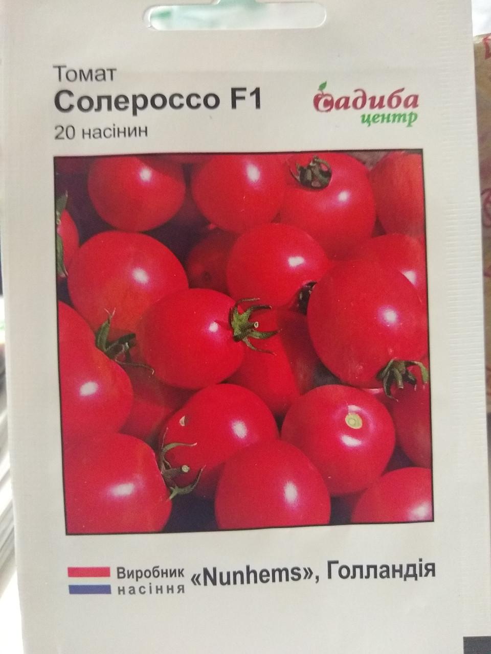 Семена томата Солероссо F1 ультраранний гибрид для консервации и свежего рынка 20 семян Nunhems Голландия