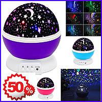 Детский вращающийся ночник проектор звездного неба Star Master|3D лампа-светильник, LED ночник со шнуром USB