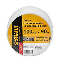Лента стеклотканевая на клеевой основе 100мм×90м SIGMA (8402791), фото 1