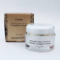 Крем-антиоксидант для осветления кожи Estesophy Clarity Complex, 1 шт